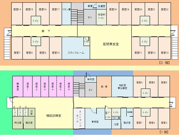 居室平面図