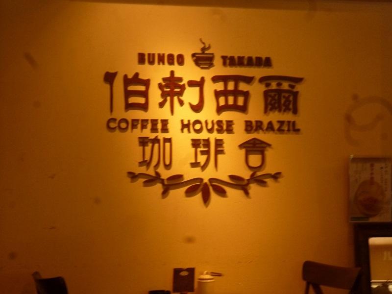 昭和の町3