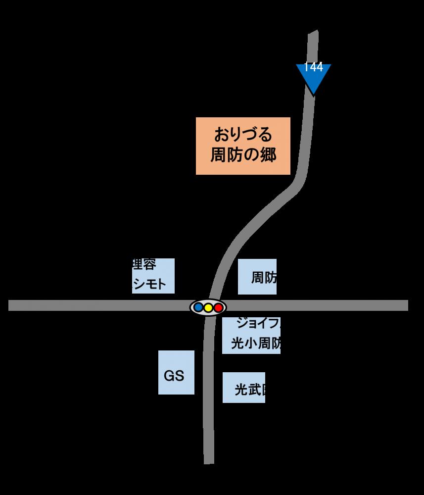 周防の郷地図